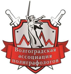 лого-полиграфологам-градиент1